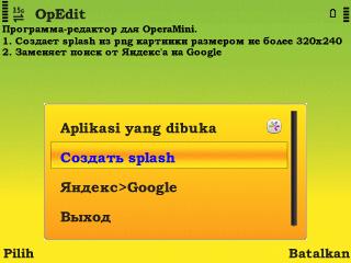 dwi0435.jpg