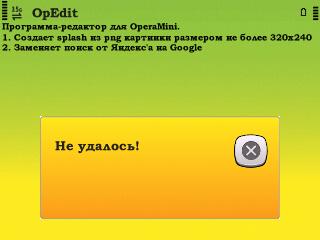dwi0438.jpg